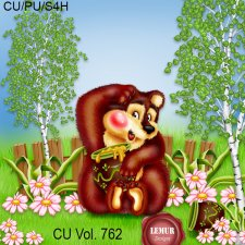 CU Vol 762 Summer by Lemur Designs