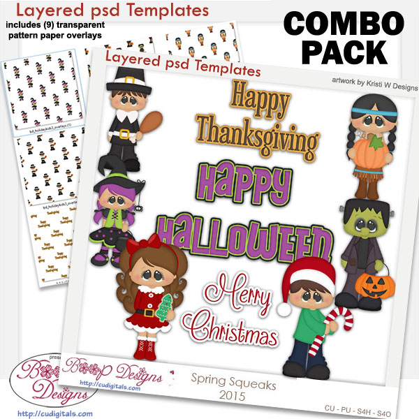 Holiday Kids 3 Layered Template & Pattern Overlay COMBO