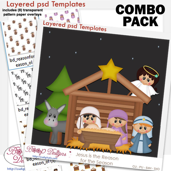 Christmas Nativity Layered Template with Pattern COMBO Set